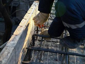 работа прогрев бетона москва